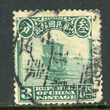 China 1923 Republic 2nd Peking Print 3¢ Junk GREAT CANCEL L399