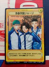 Prince of Tennis Trading Card PROMO L1003R
