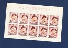JAPAN - # 456 S/S - unused light hinged - Children's Day - 1949
