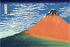 Red Mount Fuji Japanese Woodblock Print