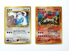 【2set】Pokemon Card Lugia No.249 & Ho-Oh No.250 Holo Rare Japanese Neo Genesis