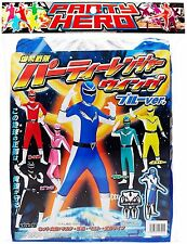 BAHUSHO SENTAI PARTY HERO  RANGER WING BIOMAN BLUE COSPLAY  180 CM