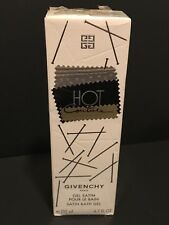 GIVENCHY HOT COUTURE COLLECTION NO. 1 SATIN BATH GEL 6.7 FL. OZ. SEALED RARE