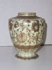Nippon Oriental China Hand Painted Gold Vase