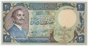 Jordan 20 Dinars 1985 Pick 22.c UNC Uncirculated Banknote