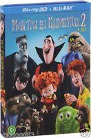 Hotel Transylvania 2 (Blu-ray 3D+2D) En,Rus,Arabic,Hebrew,Greek,Estonian,Latvian
