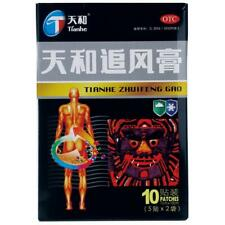 10 boxes Tianhe Zhuifeng Gao Plaster for Relieve Pain Lumbar & Back Pain 天和追风膏 l