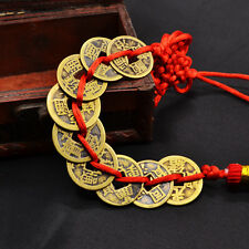 1x Chinese Feng Shui Lucky Coins Wealth 9 Emperors Coins Home Car Hanging String