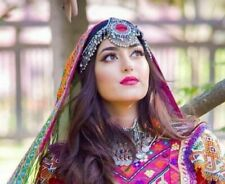 Matha Patti - Afghani Top Quality Vintage Style