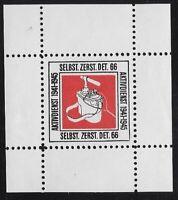 Switzerland Soldier stamp: Verschiednes/Divers VERS #41a Einerbogli - ow310