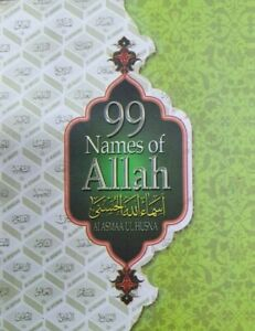 99 Names of Allah / Book in English with meaning ( Pocket Size ) Soft cover