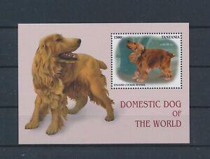 LO56580 Tanzania pets animals dogs good sheet MNH