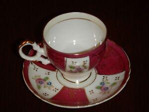 Nasco Japan - Lusterware Tea Cup & Saucer - Maroon Design