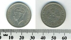 Hong Kong 1951 - 50 Cents Copper-Nickel Coin - King George VI - #1