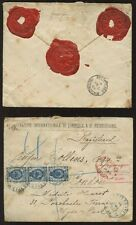 RUSSIA 1887 REGIST...3 x 7k +BLUE CANCELS PRINTED ENV + BANK SEALS ST PETERSBURG