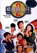 "Andy Lau ""The Romancing Star 2"" Eric Tsang Remastered Edition Version R-0 DVD"