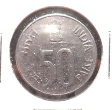 CIRCULATED 1991 50 PAISE INDIAN COIN!  (70915)