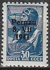 Stamp Germany Parnu Mi 09II WWII 1941 Estonia War Occupation Russia Pernau MNH