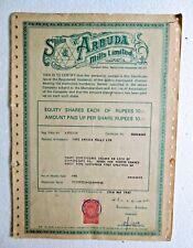 Scripophily Share Certificate Autographs 1987 Arbuda mills Ahmadabad Textile
