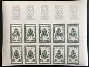 Cambodia Cambodge Green Colour Proof Sheet of 10 MNH Very Fine 1954