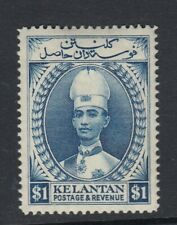 KELANTAN  1935 SG39a $1 Blue - lightly mounted mint