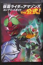 JAPAN NEW Kamen Rider Amazons Complete Guide The Official! (Book)