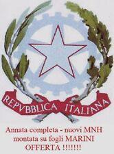 Repubblica - 1990/98 - annate complete - MNH - su Fogli Marini KING