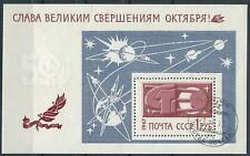 Sowjetunion - Errungenschaften Oktoberrevolution Bl. 45 gestempelt 1965 Mi. 3423