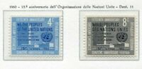 19036) UNITED NATIONS (New York) 1960 MNH** Nuovi** 15th of UNO
