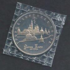 New listing Russia 1993 Troitsk Sergievsk Lavra Monastery Posad 5 roubles coin sealed Proof
