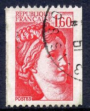 STAMP / TIMBRE FRANCE OBLITERE N° 2158 TYPE SABINE ROULETTE