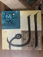ISLAMIC GIFT CANVAS Art ARABIC CALLIGRAPHY Quran HANDPAINTED WALL DECOR PICTURE