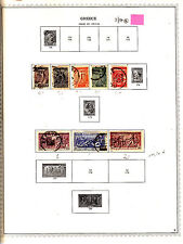 GRECE,Ελληνικά γραμματόσημα,Greek stamps,vieux timbres 1906-21 lot 3-17