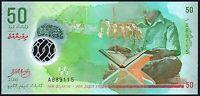 2015 (2016) Maldives 50 Rufiyaa Polymer Banknote * UNC * P-28 *