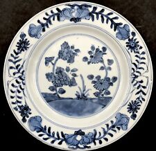 Belle assiette porcelaine de CHINE XVIIIe 18TH Bleu Blanc