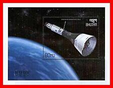 BHUTAN 1999 = 30 ANNIVERSARY APOLLO SPACE PROGRAM #2 ! S/S SC#1249  MNH GEMINI