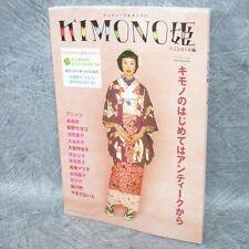 KIMONO HIME 1 Japanese Fashion Art Book Catalog Pictorial Textile Design *