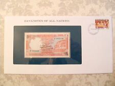 Banknotes of All Nations Sri Lanka 1982 5 Rupees P91 UNC Prefix A/21