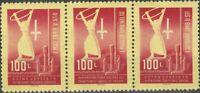 Trieste-Yugoslavia. MNH **Yv 1/3. 1948. 100 l rojo (banda de tres con los difer
