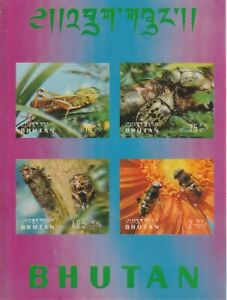 30972 Bhutan 1969 INSECTS m/sheet in 3-Dimensional Format