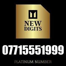 GOLD VIP PREMIUM SPECIAL VIP BUSINESS MOBILE PHONE NUMBER SIM CARD 555 999