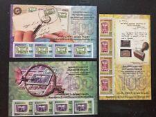 Iraq 2017 MNH Stamp Sets Baghdad In British Occupation Panes