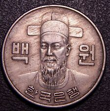 South Korea 1972 100 Won Semi Key Date Patterned Au Coin