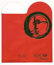 HSBC BANK HONG KONG  Rare ANG POW RED PACKET x 2pcs