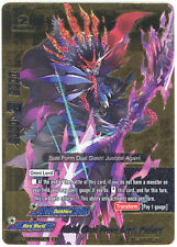 Buddyfight x 1 Ninth Omni Brave Lord, Mukuro [H-PP01/0077EN BR (GOLD FOIL)] Engl