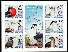 Nouvelle-Calédonie 1995 Bloc feuillet gommé ND/Imperf Yv 693-698 Oiseaux de mer