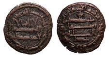 (10957) Abbasid AE fals, Bukhara 185 AH, time of Harun al-Rashid. Ali b. Isa.