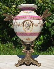 Wong Lee Vintage Pink Art Deco Porcelain & Bronze Dragonfly Handle Compote Vase