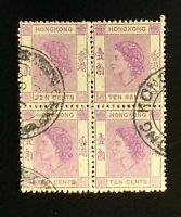 Hong Kong Stamps. SC 198. Block of 4. 1954. Used. **COMBINED SHIPPING**