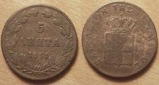 Grèce, Othon, 5 Lepta 1851, Rare !!